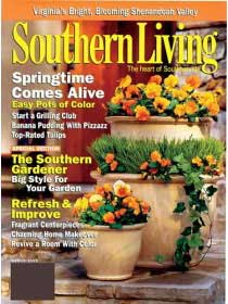 SOUTHERN LIVING Magazine, July, 1978, SHELLS OF SANIBEL ISLAND, SUMMER SUPPERS!