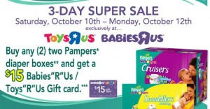 toysrus-diaper-deal