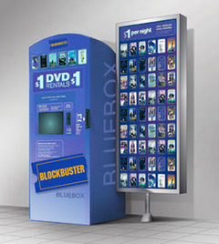 blockbuster-express-kiosk