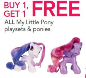 my-little-pony-sale