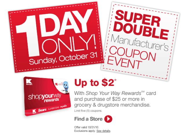 super kmart logo. Tomorrow, 10/31, Kmart will