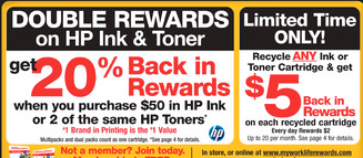 office depot 5 ink cartridge reward southern savers. Black Bedroom Furniture Sets. Home Design Ideas
