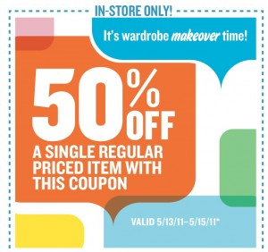 Old navy printable in store coupons canada
