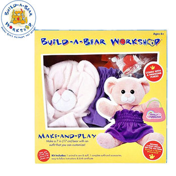 Build-A-Bear Kit