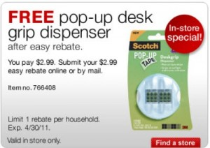 Staples Easy Rebates