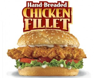 Restaurant coupon round up hardees baker 39 s square for Hardee s fish sandwich