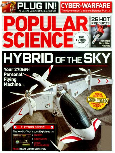 Popular Science Leisure Homes Book 70s Design: Freebie Roundup 9/28: Popular Science Magazine, Yogi Tea