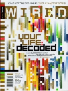 wired magazine tanga deal