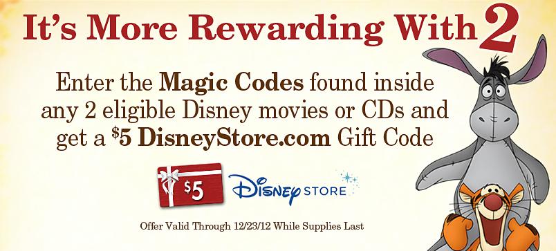 Disney gift shop coupons