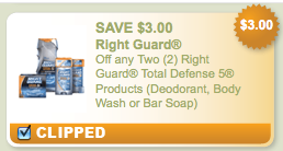 picture about Right Guard Printable Coupon titled CVS: Moneymaker upon Specifically Safeguard Amount Security soon after ECBs