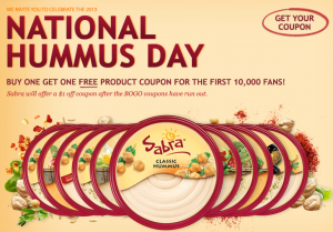sabra hummus coupon