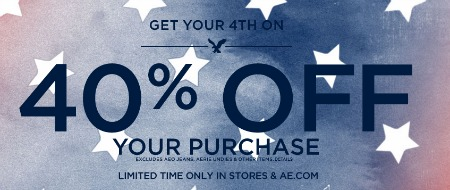 american eagle coupon code