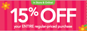 Toys R Us 15 Coupon