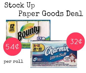 cvs paper goods deal