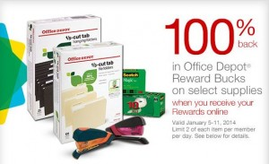 office depot rewards