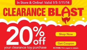 toys r us toy coupon