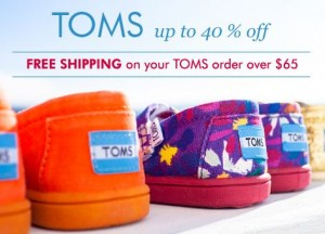 toms sale zulily