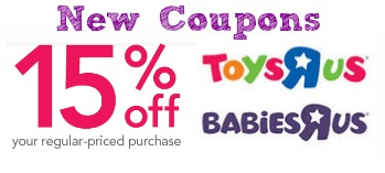 15 off toys r us babies r us coupons southern savers