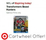Target Offers: 50% Off Transformers Beast Hunters + Threshold Bar Stools Deal