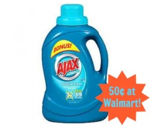 Ajax Coupon