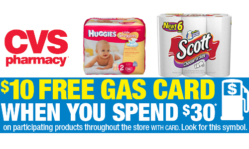 gas card deal