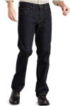 JCPenney Denim Deals | Guys or Girls Junior Jeans Starting At $19.99