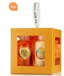 body shop gift cube