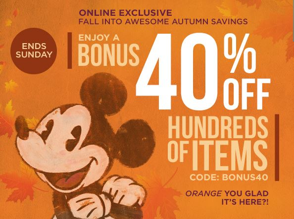disney store printable coupons disney codes up to 40 more 21378 | disney store codes