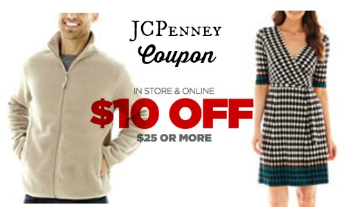 JCPenney store coupon