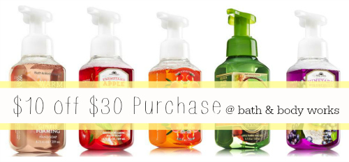 bath-body-works1