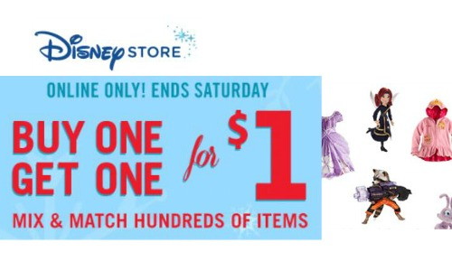 Disneystore.com coupon code
