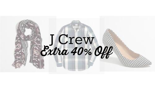 j crew coupon code