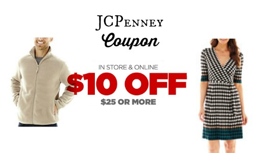 jcpenney coupon1