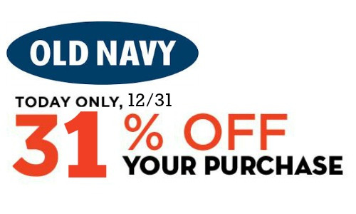 old-navy-coupon-code