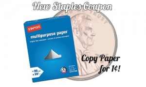 staples easy rebate
