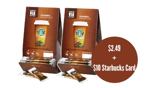 starbucks via coupons
