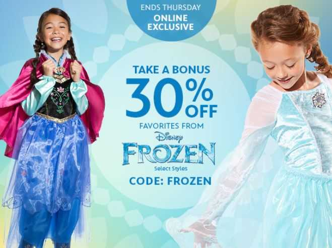 The Disney Store: 30% Off Frozen Items :: Southern Savers