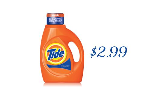 tide coupon 1