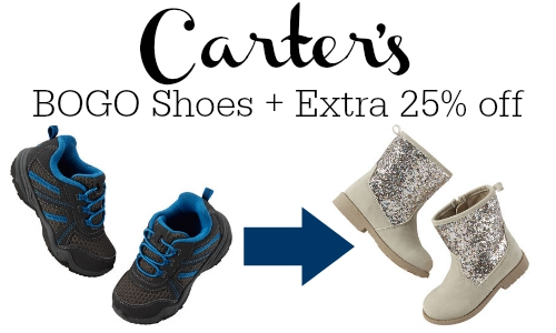 carters coupon code