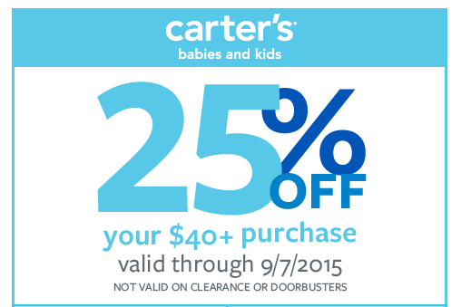 carters coupon