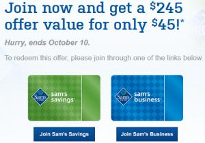 sams offer