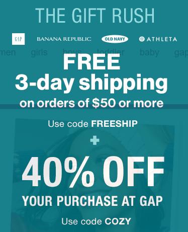 gap deal