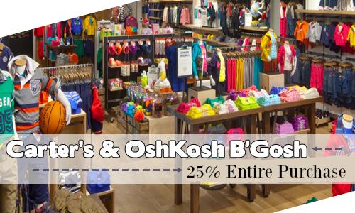 Carter's & OshKosh: 25% Off Purchase