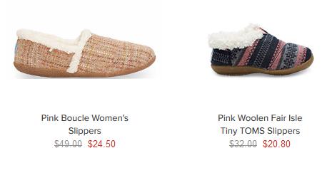 toms sale items