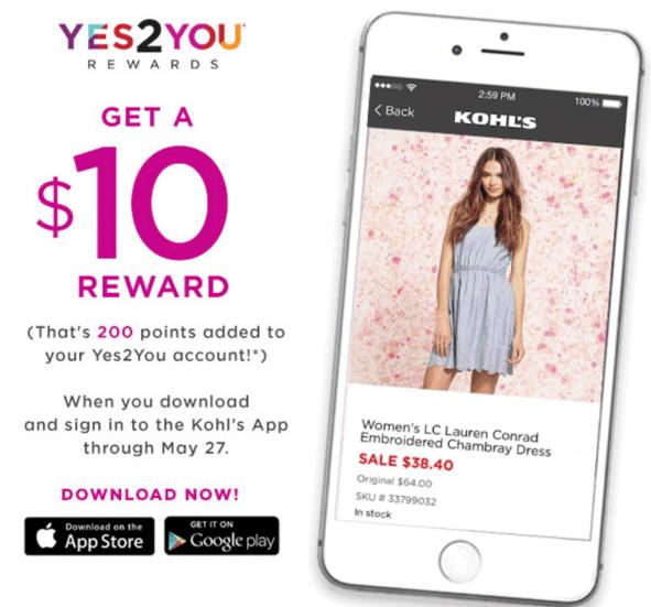 yes2u kohl's app