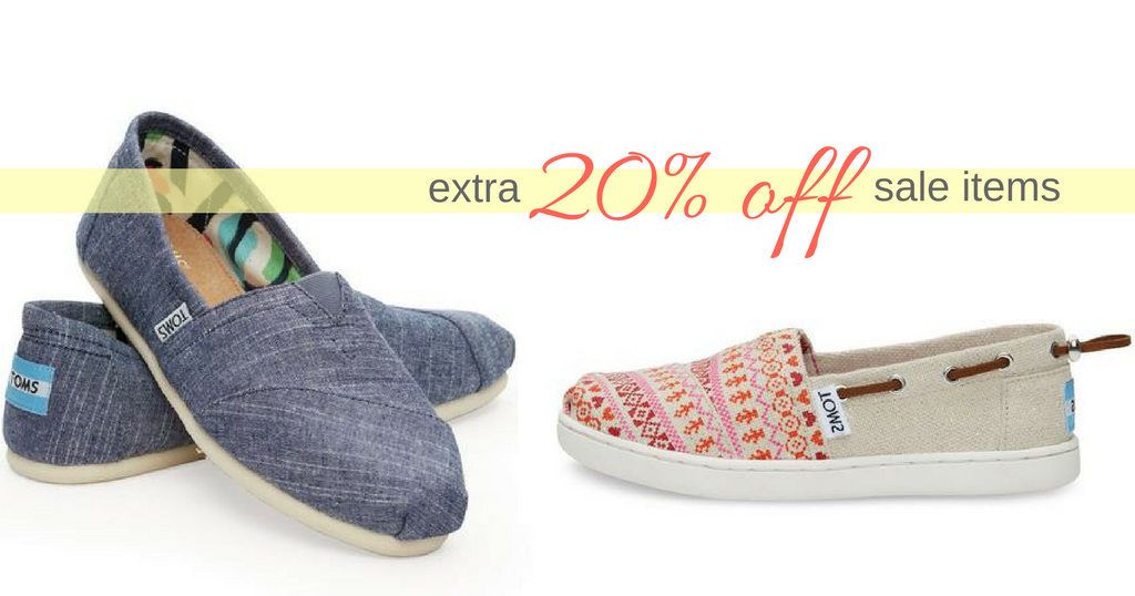 Toms shoes coupon code