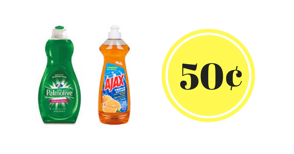 dish soap coupon