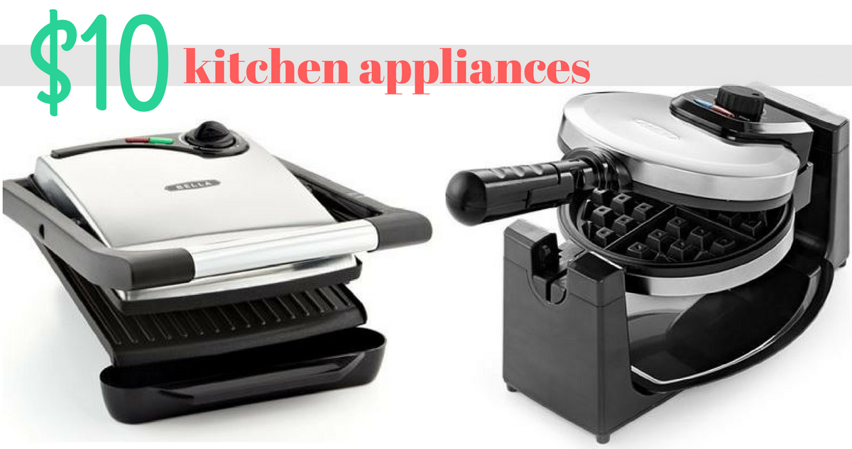 macys rebate small kitchen appliances for 10 today only - Macys Kitchen