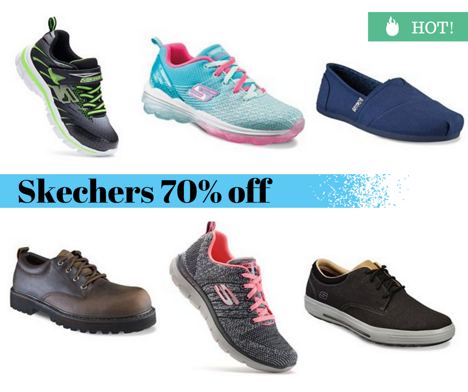 skechers sneakers coupons