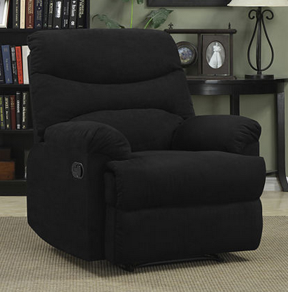 Jcpenney B1g1 Chairs Amp Recliners Southern Savers